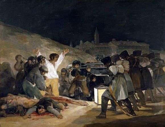 Описание картины Франциско де Гойя «Расстрел повстанцев»
