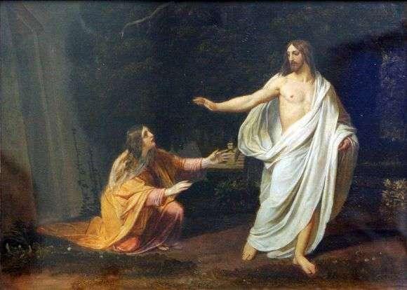 Описание картины Александра Иванова «Явление Христа Марии Магдалине»