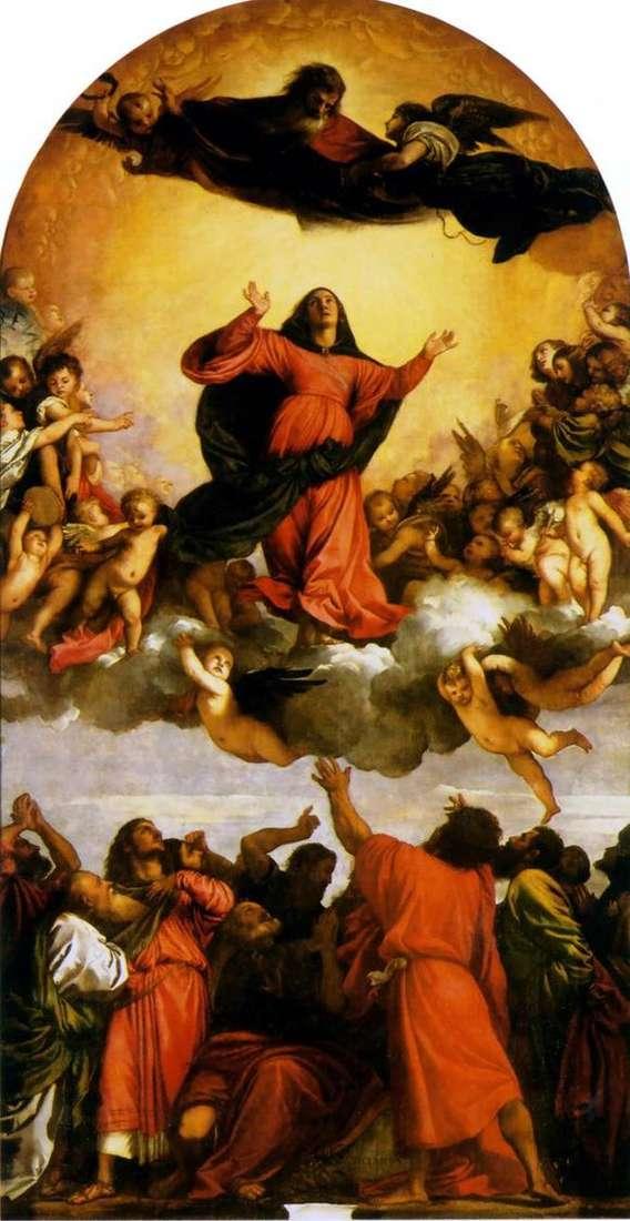 Описание картины Тициана Вечеллио «Ассунта» (Вознесение Девы Марии)