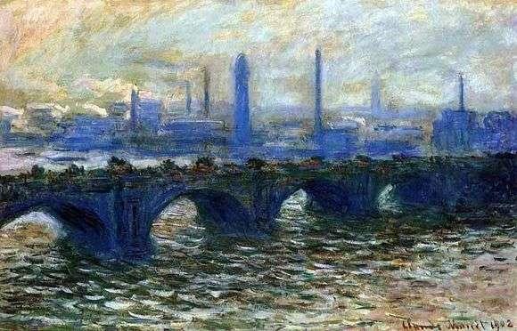 Описание картины Клода Моне «Мост Ватерлоо»