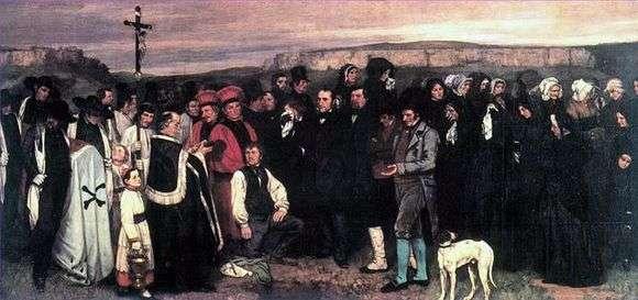 Описание картины Гюстава Курбе «Похороны в Орнане»