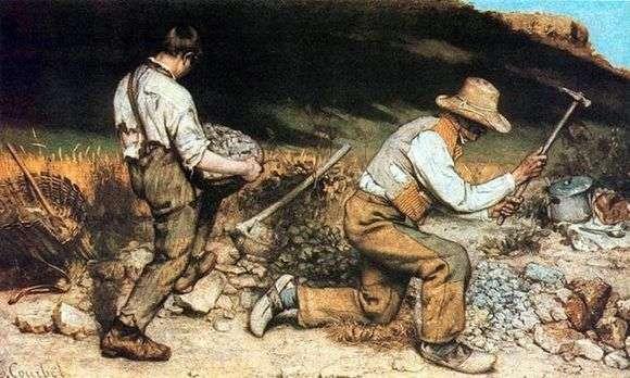 Описание картины Гюстава Курбе «Дробильщики камней»