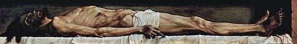 Описание картины Ганса Гольбейна «Мертвый Христос»