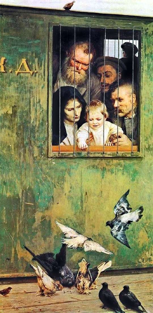 Описание картины Николая Ярошенко «Всюду жизнь»