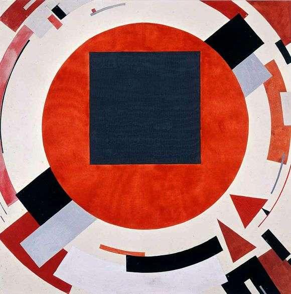 Описание картины Эля Лисицкого «Проун»