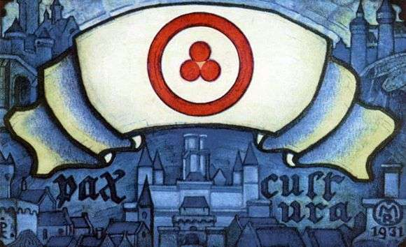 Описание картины Николая Рериха «Знамя мира»