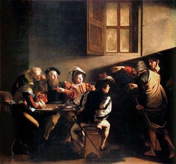 Описание картины Микеланджело Меризи да Караваджо «Призвание апостола Матфея»
