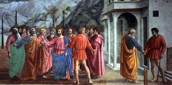 Описание фрески Мазаччо «Чудо со статиром»