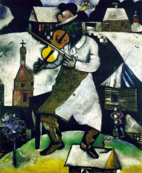 Описание картины Марка Шагала «Скрипач»