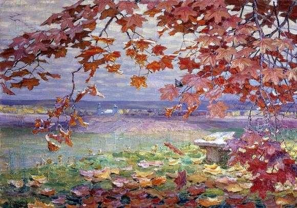 Описание картины Аполлинария Васнецова «Осенние листья»