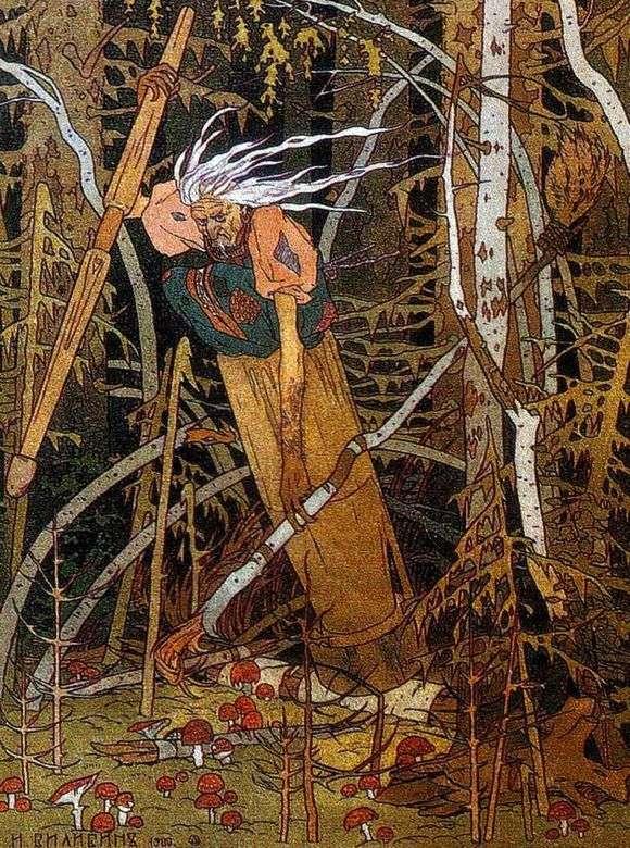 Описание иллюстрации Ивана Билибина «Баба Яга»