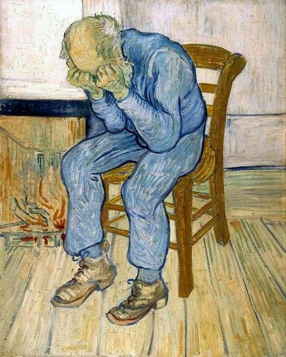 Описание картины Винсента Ван Гога «На пороге вечности»