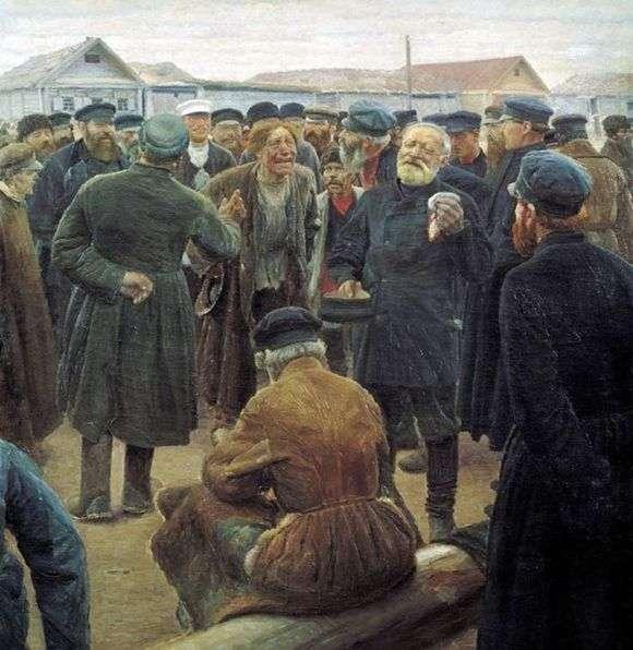 Описание картины Константина Коровина «На миру»