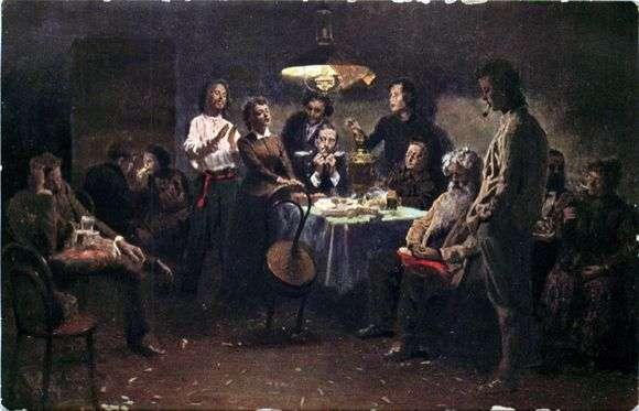 Описание картины Владимира Егоровича Маковского «Вечеринка (1875 – 1897)»