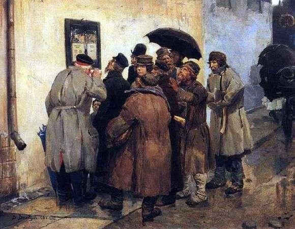 Описание картины Виктора Васнецова «Военная телеграмма»