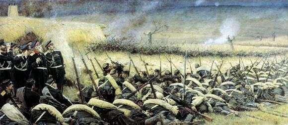 Описание картины Василия Верещагина «Перед атакой. Под Плевной»