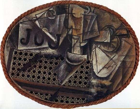 Описание картины Пабло Пикассо «Натюрморт с плетеным стулом»