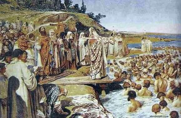 Описание картины Клавдия Лебедева «Крещение киевлян»