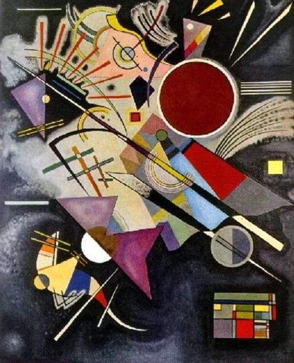 Описание картины Василия Кандинского «Черный аккомпанемент»