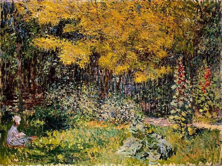 Описание картины Клода Моне «Сад»