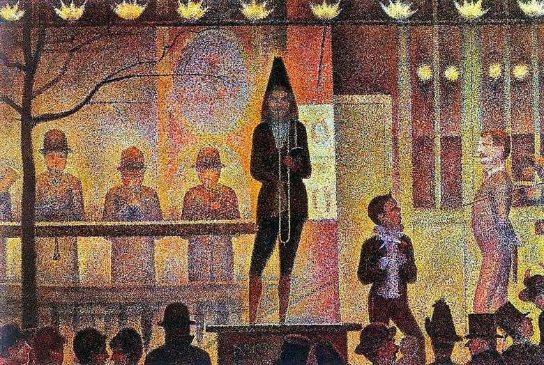 Описание картины Жоржа Сёра «Парад»