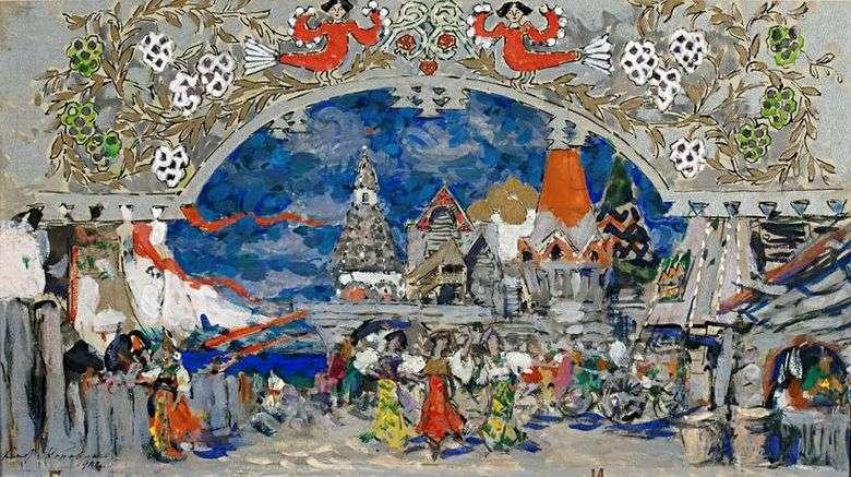 Описание картины Константина Коровина «Театр»