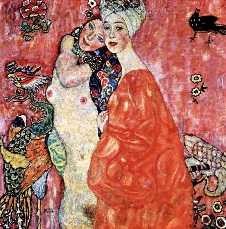 Описание картины Густава Климта «Подруги»