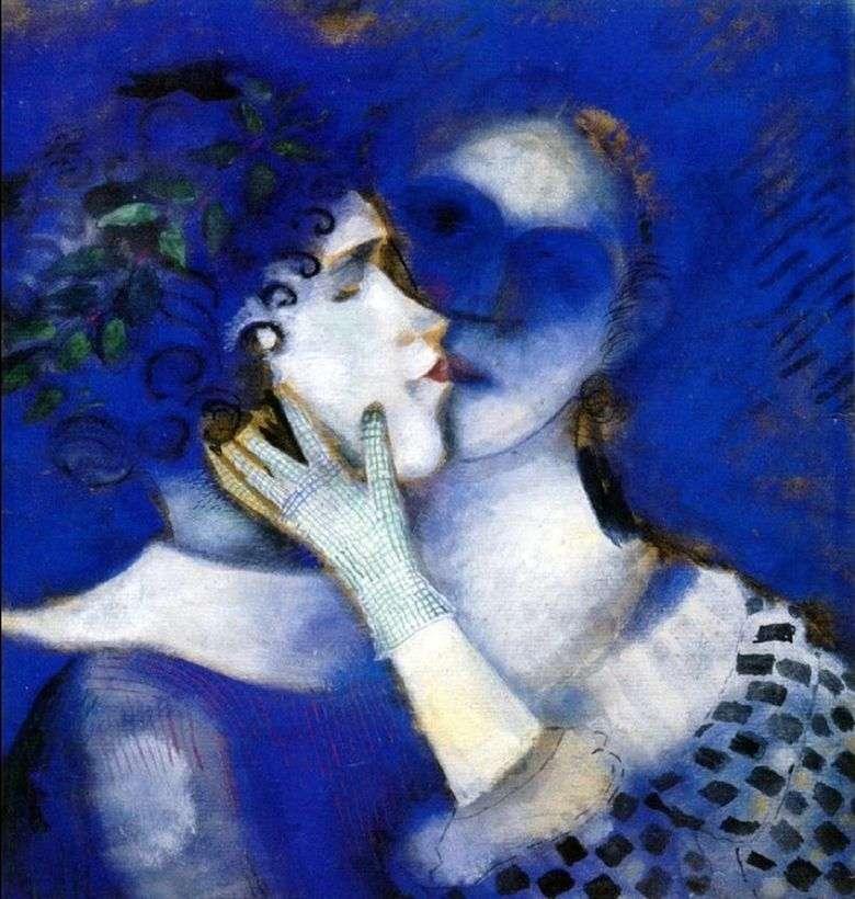 Описание картины Марка Шагала «Голубые любовники»