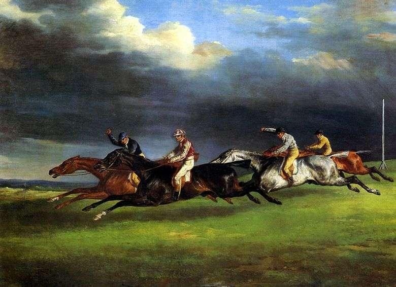 Описание картины Теодора Жерико «Скачки в Эпсоме»