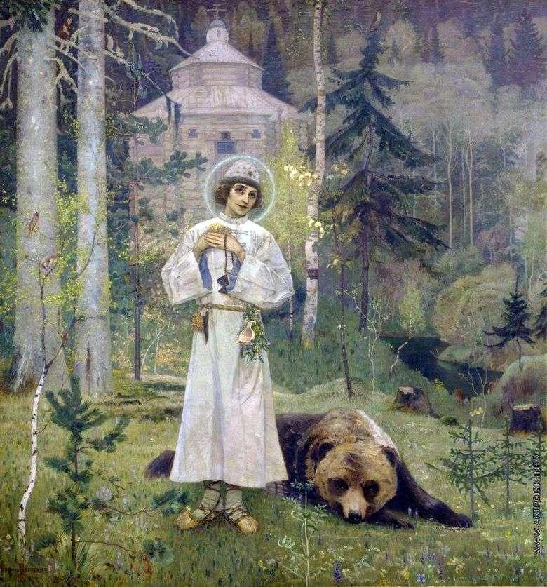 Описание картины Михаила Нестерова «Юность преподобного Сергия»