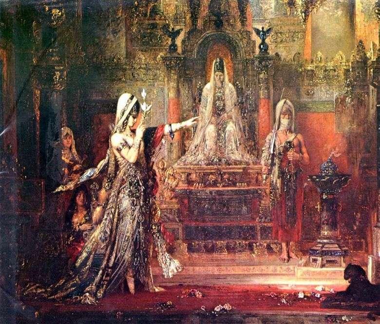 Описание картины Гюстава Моро «Саломея»