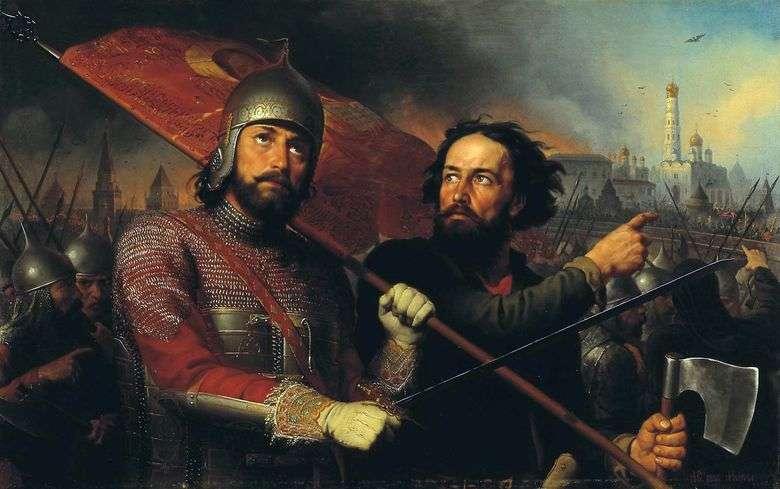 Описание картины Михаила Скотти «Минин и Пожарский»