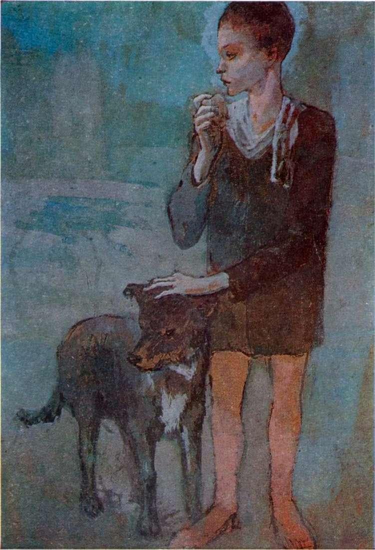 Описание картины Пабло Пикассо «Мальчик с собакой»