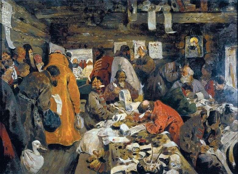 Описание картины Сергея Иванова «В приказе московских времен»