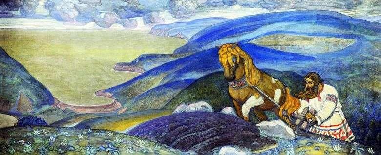 Описание картины Святослава Рериха «Микула Селянинович»