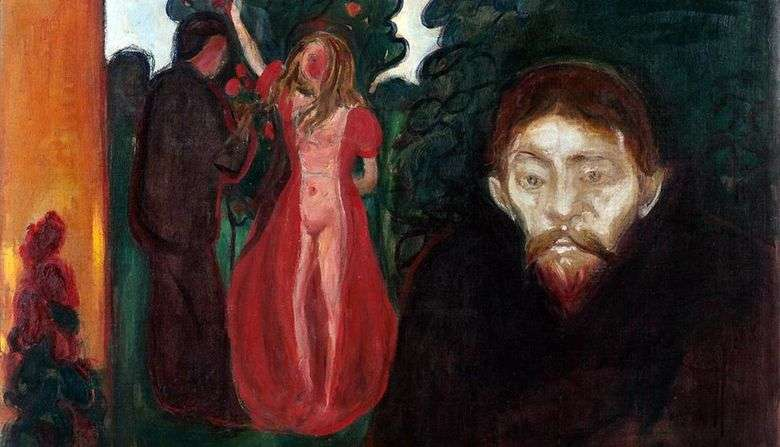 Описание картины Эдварда Мунка «Ревность»