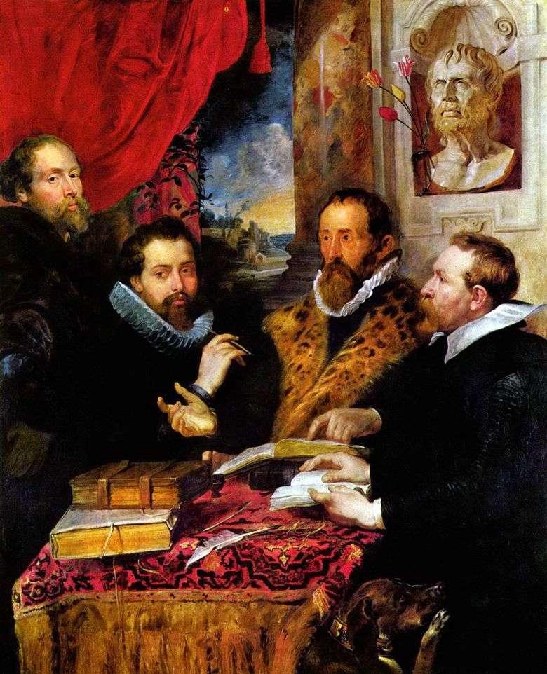 Описание картины Питера Рубенса «Четыре философа»
