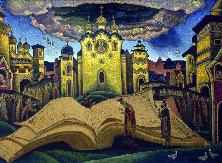 Описание картины Николая Рериха «Голубиная книга»