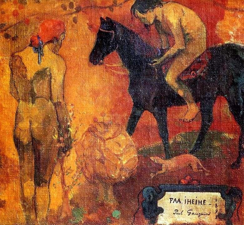 Описание картины Поля Гогена «Таитянская пастораль»