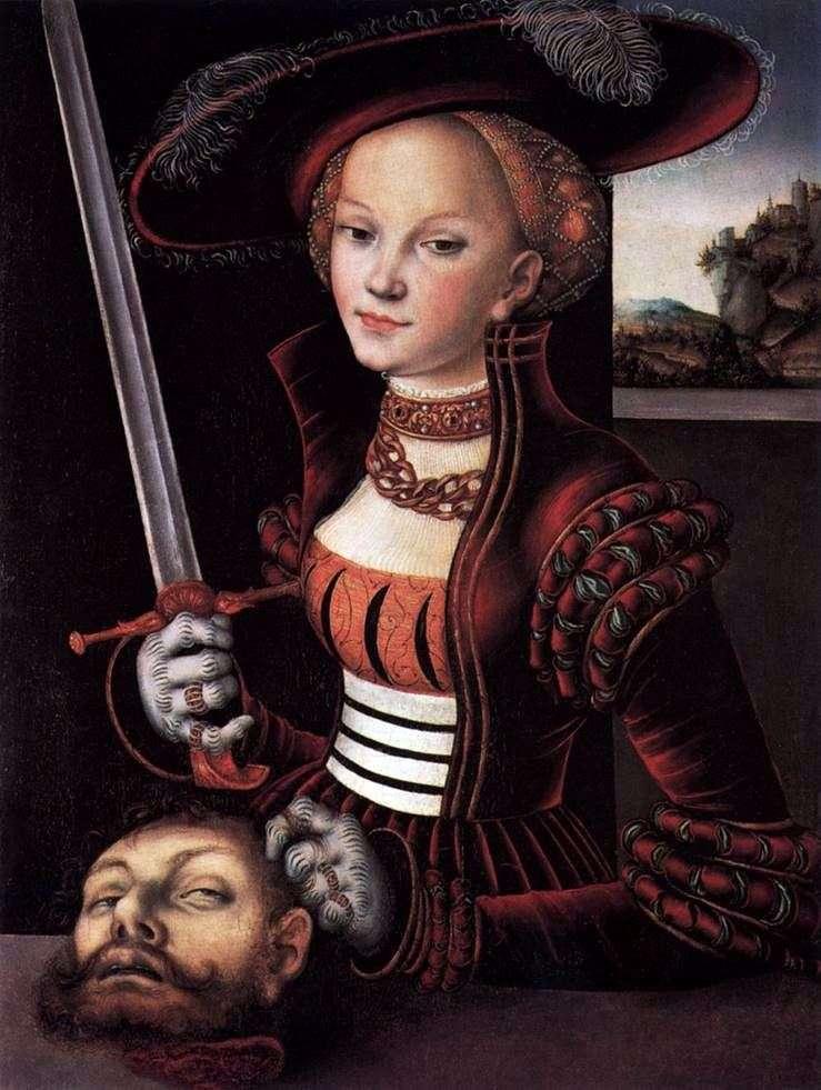 Описание картины Лукаса Кранаха «Юдифь с головой Олоферна»