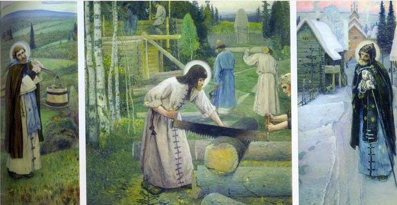 Описание картины Михаила Нестерова «Труды Преподобного Сергия»