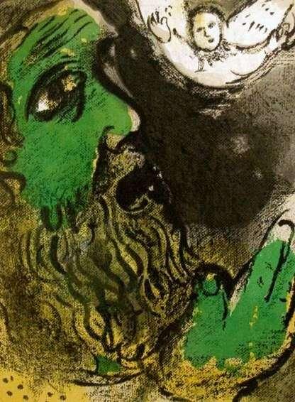 Описание картины Марка Шагала «Библейский сюжет»