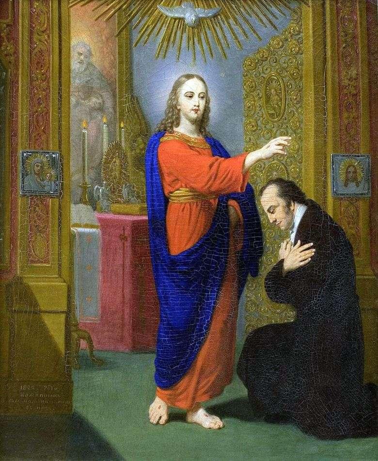 Описание картины Владимира Боровиковского «Христос, благословляющий коленопреклоненного мужчину»