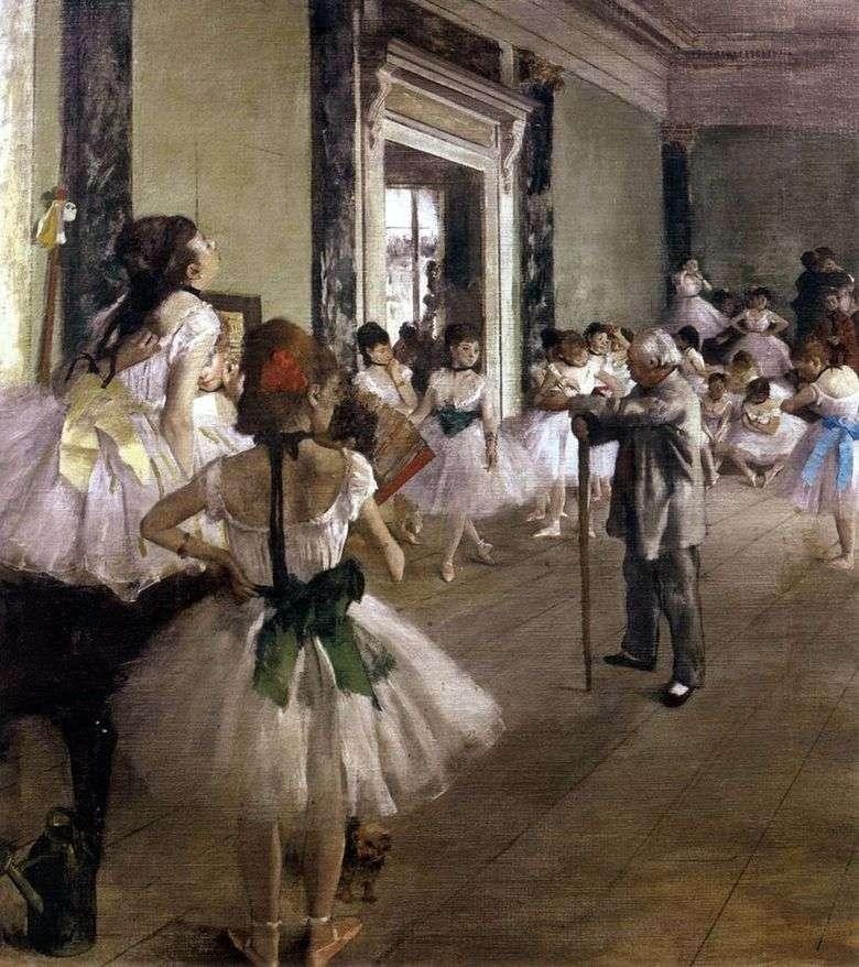 Описание картины Эдгара Дега «Танцевальный класс»