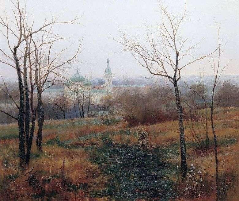 Описание картины Константина Первухина «Осень на исходе»