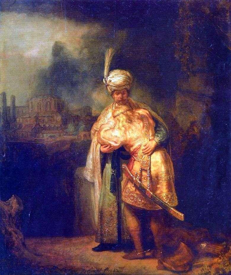 Описание картины Рембрандта Харменса Ван Рейна «Прощание Давида с Ионафаном»