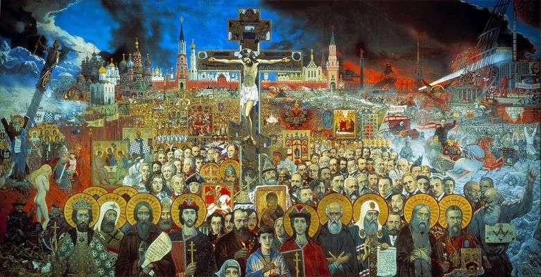 Описание картины Ильи Глазунова «Сто веков»