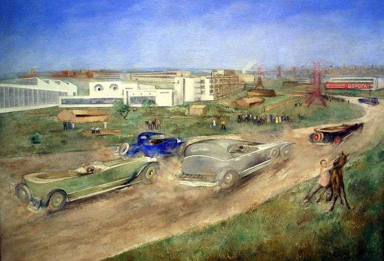 Описание картины Петра Вильямса «Автопробег»