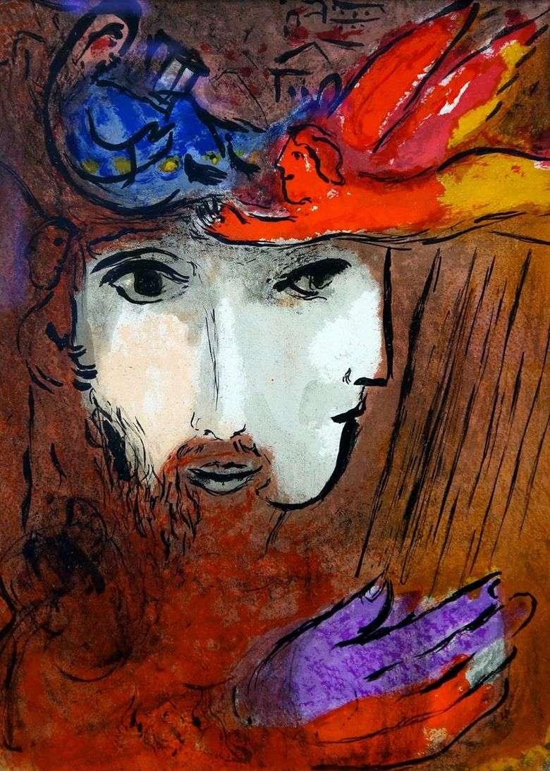 Описание картины Марка Шагала «Давид и Вирсавия»