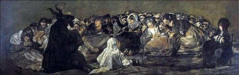 Описание картины Франциско де Гойя «Шабаш ведьм»